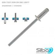 Поп-нит, 4.8 х 10 мм., алуминий/стомана DIN 7337/DIN EN ISO 15977