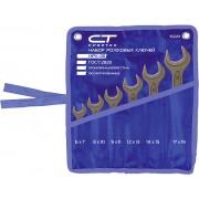 Комплект ключове гаечни, 6-19 mm, 6 бр., фосфатирани, ГОСТ 2839// СИБРТЕХ - Русия