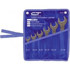 Комплект ключове гаечни, 6-32 mm, 10 бр., фосфатирани, ГОСТ 2839// СИБРТЕХ - Русия
