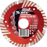 Диамантен диск за сухо рязане, сегментиран, със защитни сектори, 125 х 22,2 mm