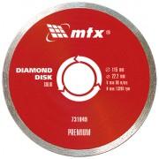 Диамантен диск за мокро рязане, непрекъснат ръб, 125 х 22,2 mm PREMIUM