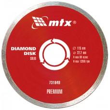 Диамантен диск за мокро рязане, непрекъснат ръб, 180 х 25,4 mm PREMIUM