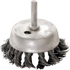 Четка за бормашина, 75 mm, чашковидна с опашка, усукана на плитки стоманена тел
