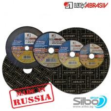 Диск за рязане на метал, 125 х 2,5 х 22 mm (Луга)// Русия