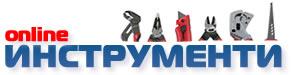 Онлайн Инструменти - Вашият магазин за ръчни инструменти